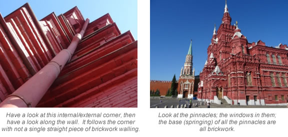 2 Image  Internal External Corner & Pinnacles
