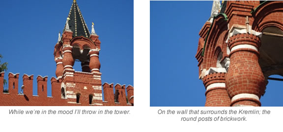 2 Image - Tower&Round Posts